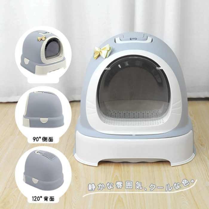 Hooded Litter Box Enclosed Cat Potty