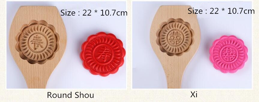 1 Pcs Wood Mooncake Baking Mold Cookies Mold 3D Flower Fondant Mooncake Tools, Mooncake Decorating Kitchen Accessories
