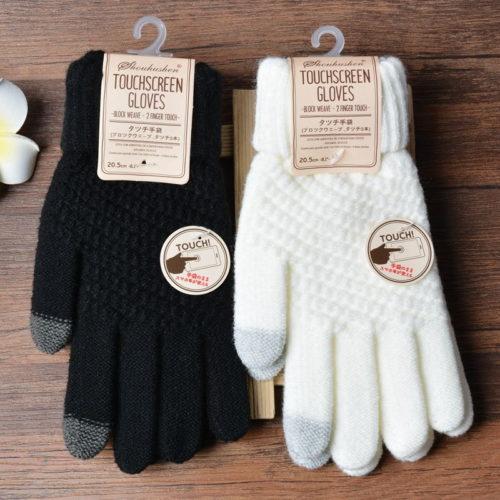 Smartphone Gloves Cashmere Winter Gloves