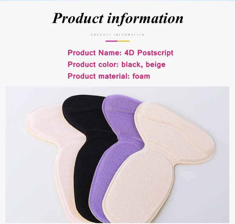 1Pair T-Shape High Heel Grips Liner Arch Support Orthotic Shoes Insert Insoles Foot Heel Protector Cushion Pads for Women HT-1