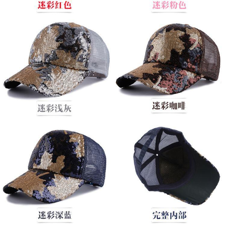 2017 summer Brand Leaves baseball cap Summer lady snapback cap Decorate the hat with sequins or glitter Caps for Girls