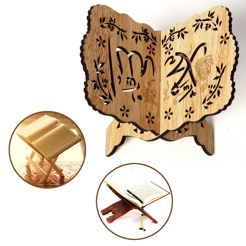 TOPATY Kuran Quran Koran Holy Book Stand Holder Wooden Rehal Islam Home Decoration #CO