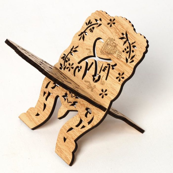 Quran Holder Holy Book Stand