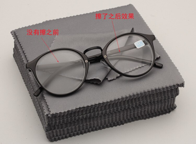 New 10pcs Glasses Cloth Microfiber Cleaner Cloths Cleaning Glasses Lens Clothes Black Eyeglasses Cloth Eyewear Accessories