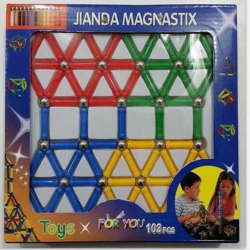 Magnetic Blocks for Kids