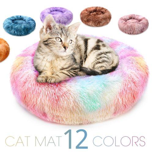 Round Cat Bed Soft Pet Cushion