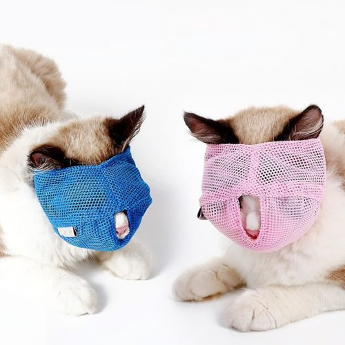 Cat Muzzle for Grooming Anti Bite Mask