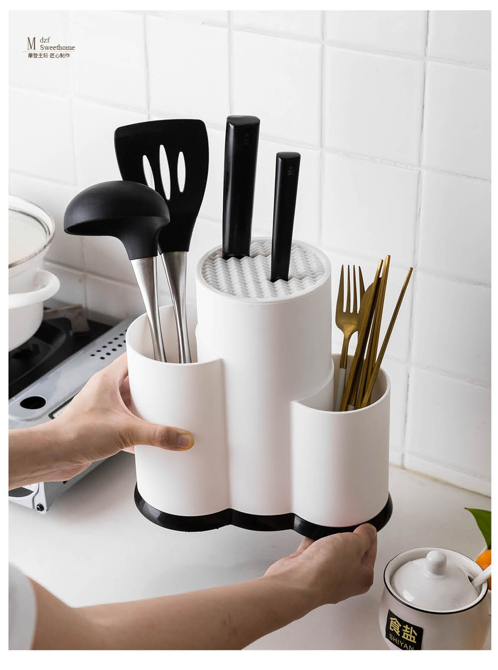 MDZF SWEETHOME Multi-Function Utensil Holder Knife Block PP Flatware Drainer Storage Box Spoon Fork Kitchen Organizer Rack