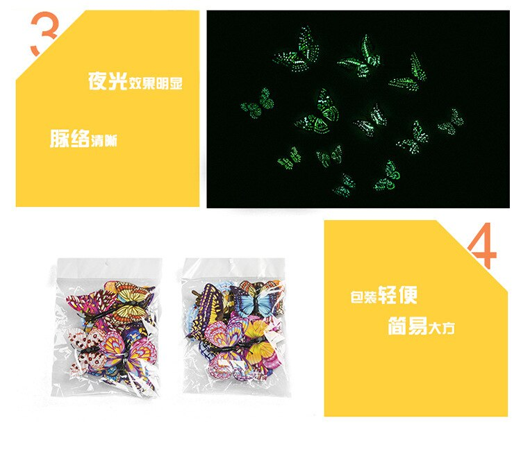 12pcs PVC 3D wall stickes home Decor DIY Butterfly Luminous glow in dark Design Decal Magnetic magnet sticking double feather