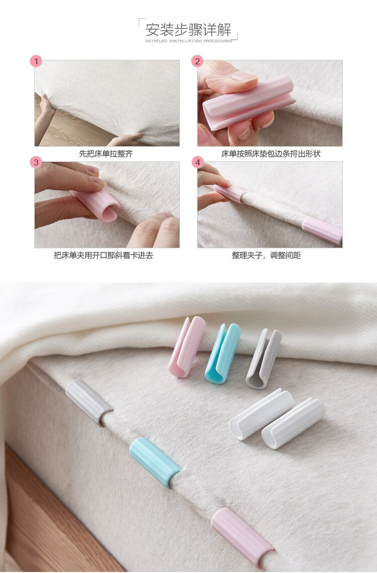 12pcs BedSheet Clips Plastic Slip-Resistant Clamp Quilt Bed Cover Grippers Fasteners Mattress Holder For Sheets Home Clothes Peg
