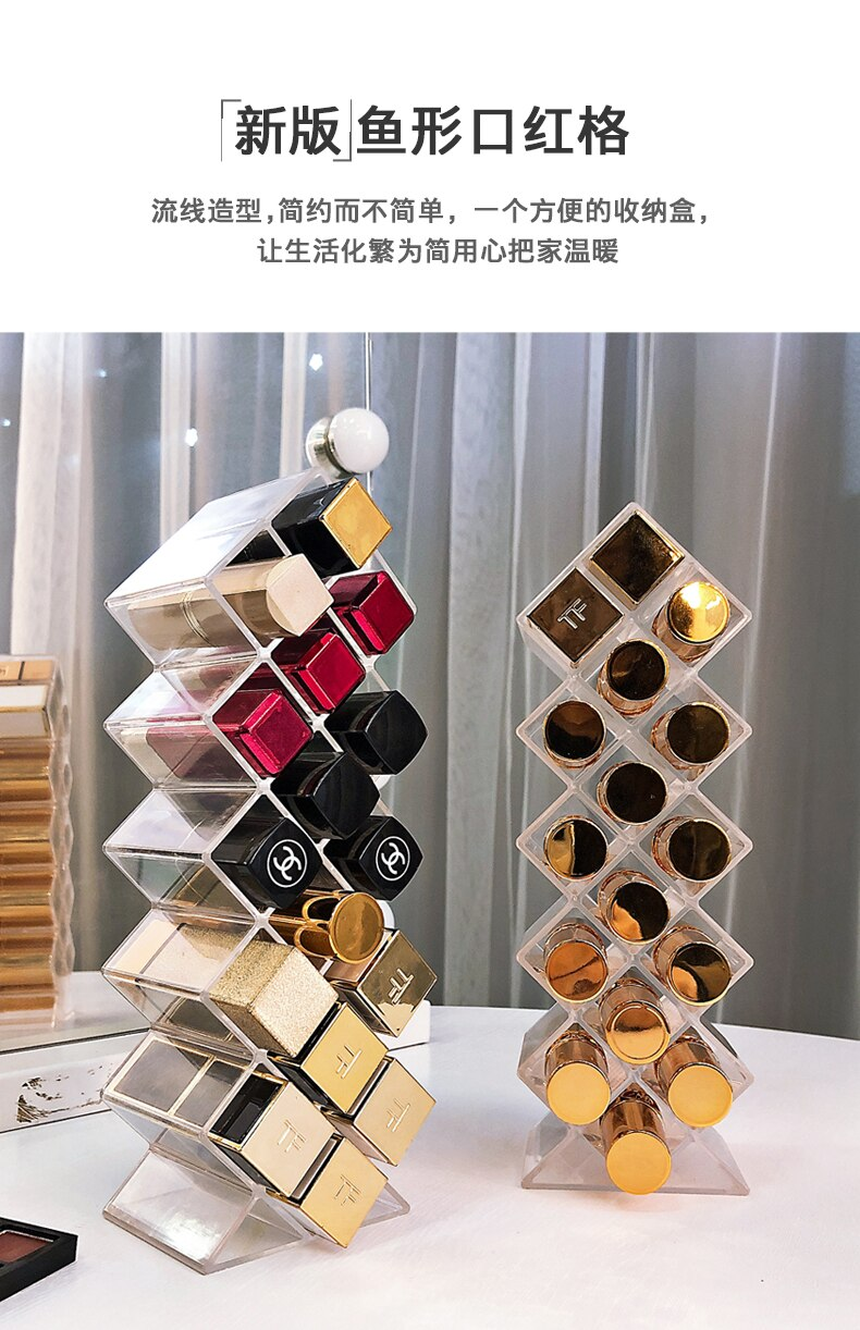 Stackable Lipstick Storage Box Transparent Makeup Organizer Acrylic Lipstick Display Stand High Capacity Trapezoid