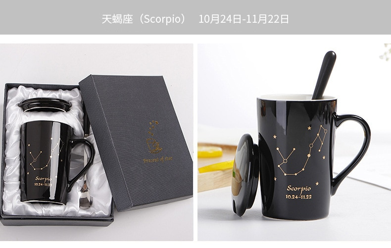 With Gift Box 12 Constellations Creative Ceramic Mugs with Spoon Lid Black and Gold Porcelain Zodiac Milk Coffee Cup 400ML Water