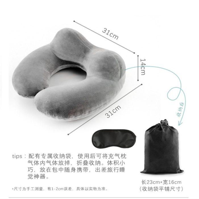 Inflatable Air Pillow for Traveling