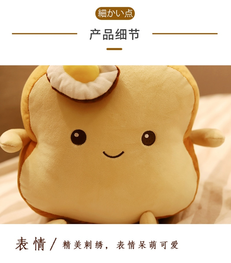 Creative Simulational Plush Poached egg Bread Toast Shape Pillow Funny Food Nap Pillow And Cushion Kids Toy Girl Birthday Gift