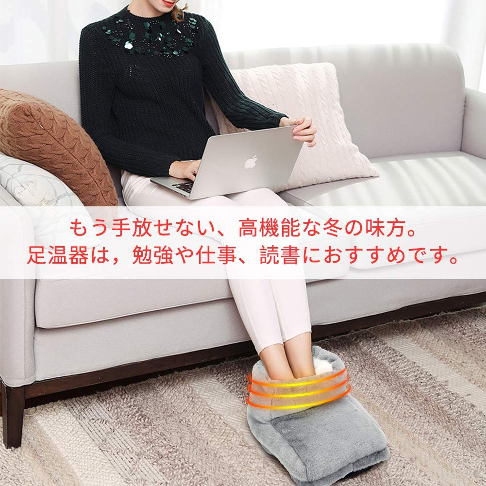 USB Electric Foot Warmer 3 Step Switch Built-in Heater Timer Function Power Saving Safe Start Warm Foot Cover Feet Heating Pad