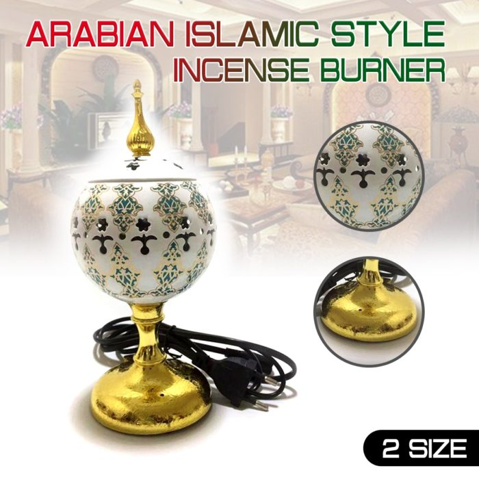 Arabian Style Electric Bakhoor Burner