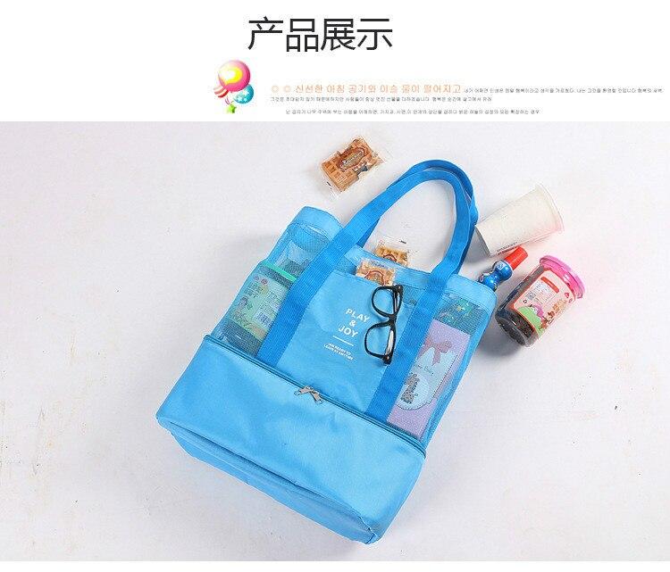 High Capacity Women Mesh Transparent Bag Double-layer Heat Preservation Large Picnic Beach Bags