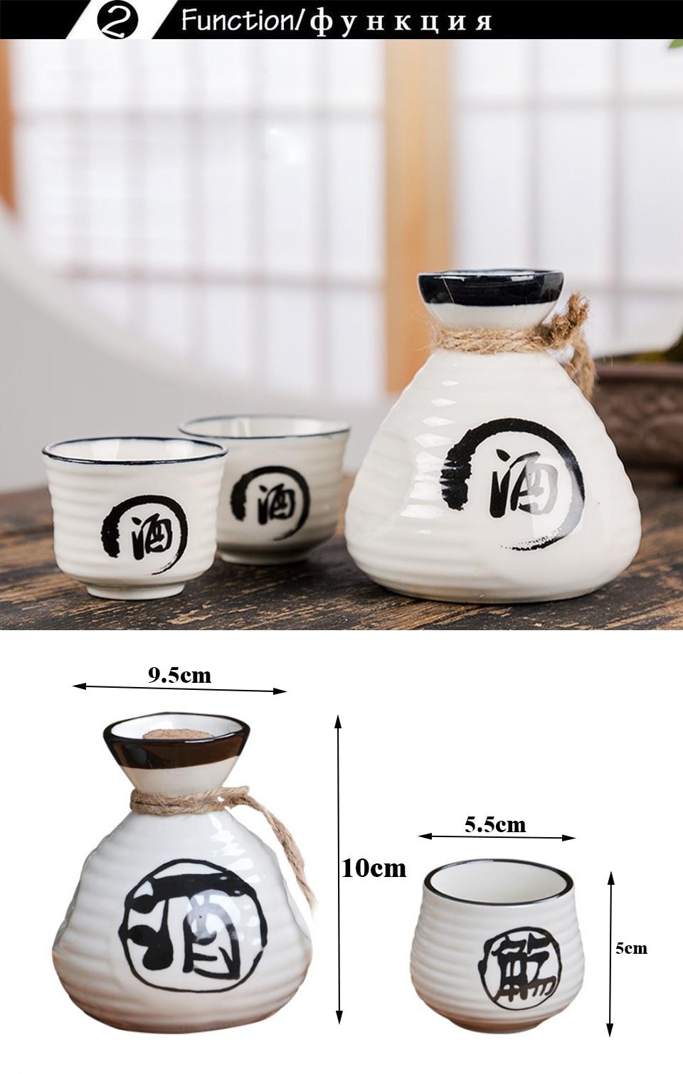 CAKEHOUD Japanese Sake Set Creative Ceramic Wine Set Home Insulation Wine Glass Ceramics One Pot Two Glasses Sake White Wine Pot