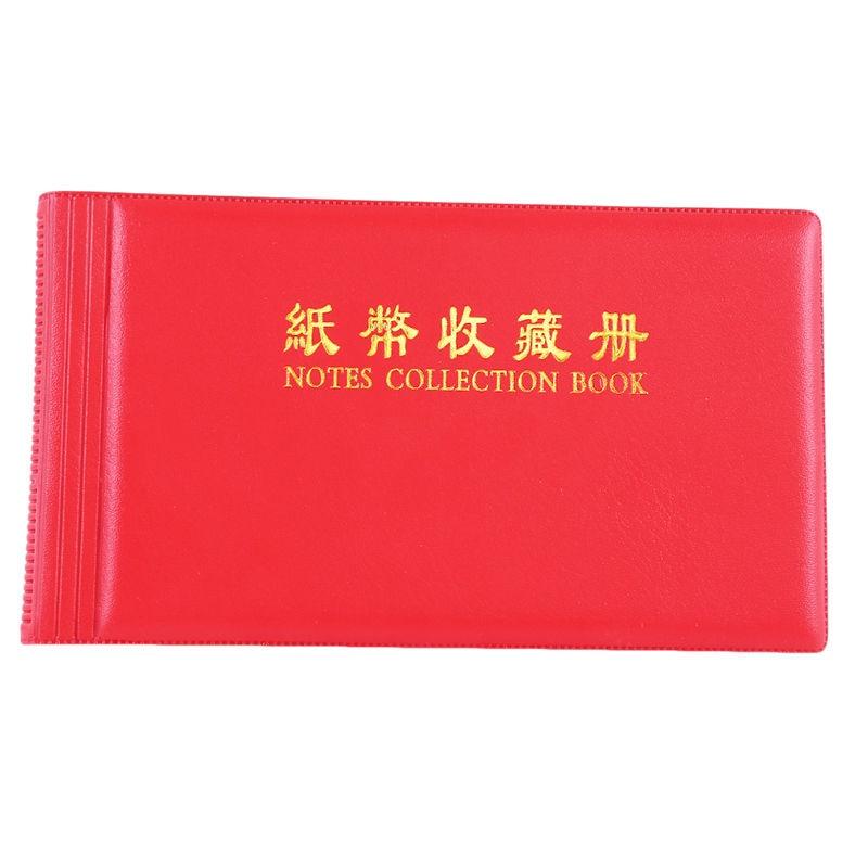 Creative 20 Pages Money Albums For World Paper Money Album Holder Money Banknote Storage Case Paper Money Collector