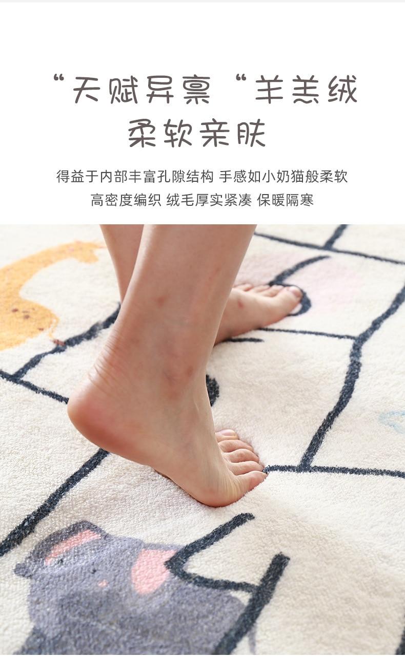 Bedroom Bedside Carpet Hallway Doormat Kids Bedroom Rug Creative Hopscotch For Living Room Area Rug Thickness Decoration