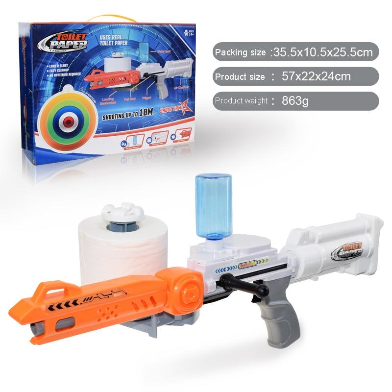 פולט נייר טואלט לילדים אקדח נייר גליל מגבונים לחים אקדח נייר טואלט צעצוע לילדים כף יד ירי צעצוע רודף אחר צעצועים