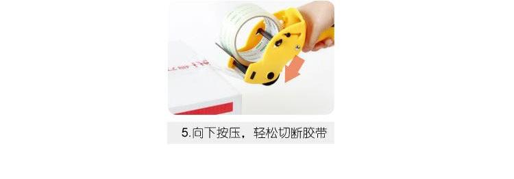 Packing Tape Dispenser for Sealing Packer Tape Seat Dispensador strap Adhesiva Packing Dispensers office Tapes Holder